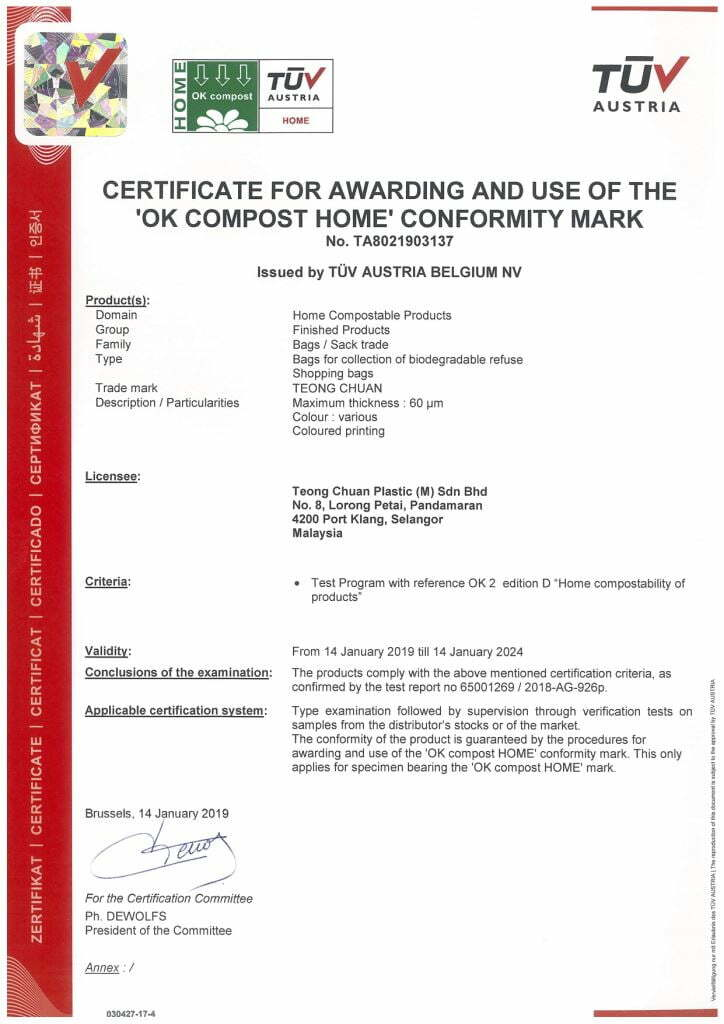 TUV Austrial Ok Compost Home certificate for Teong Chuan Plastic