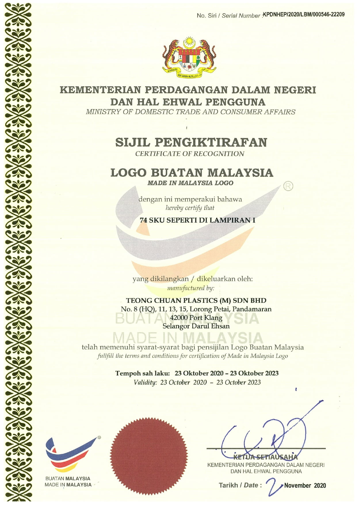 Logo Buatan Msia_74 sku_page-0001