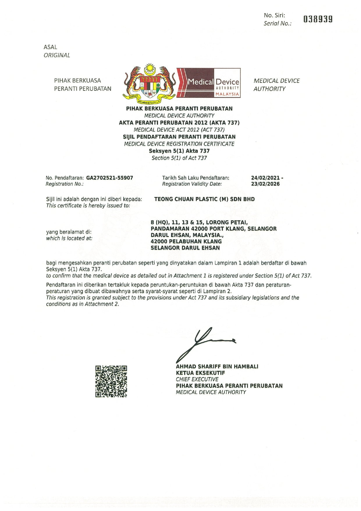 MDA Medical Device Registration Certificate_page-0001