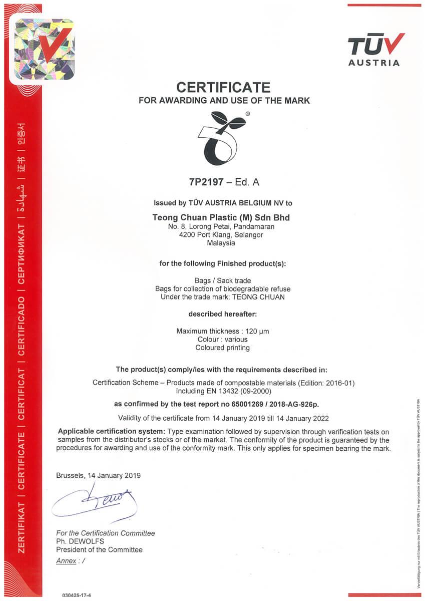 Tuv Austria Seedling (Refuse Sack) Certificate